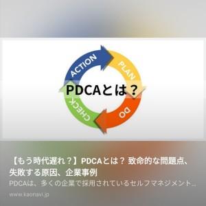 Screenshot_20201216_134129